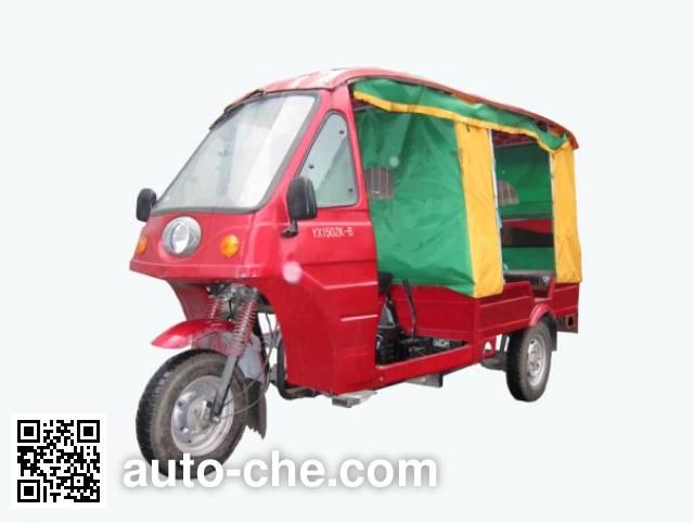 Yinxiang auto rickshaw tricycle YX150ZK-B