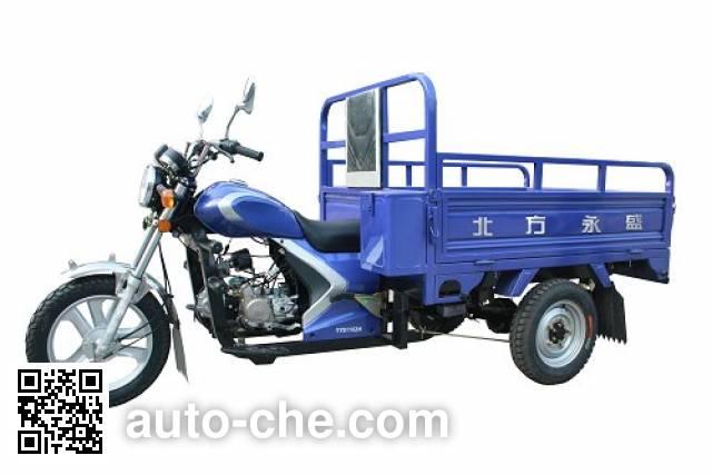 Yuyongsheng cargo moto three-wheeler YYS110ZH