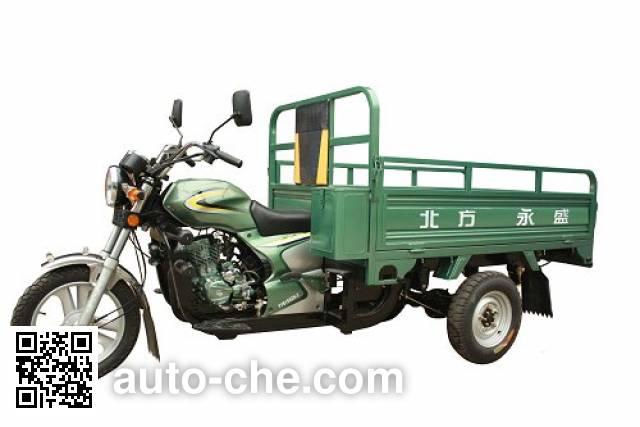 Yuyongsheng cargo moto three-wheeler YYS150ZH-2
