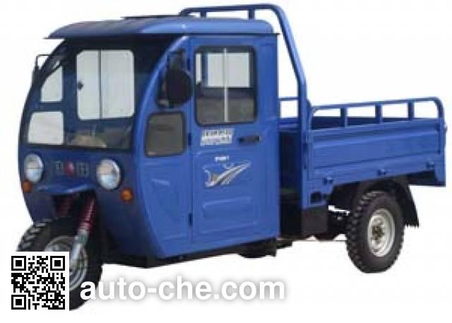 Zhufeng cab cargo moto three-wheeler ZF150ZH-3
