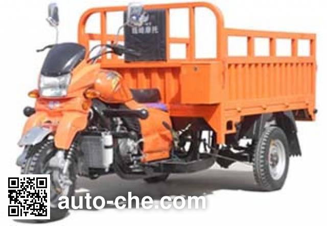 Zhufeng cargo moto three-wheeler ZF250ZH-2