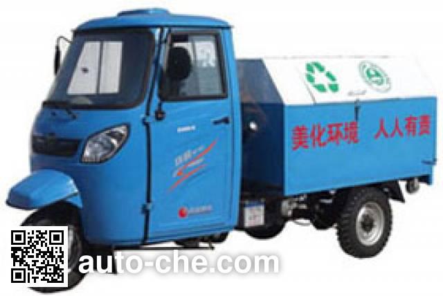 Zhufeng cab cargo moto three-wheeler ZF250ZH-3A