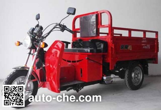 Zonglong cargo moto three-wheeler ZL110ZH-A