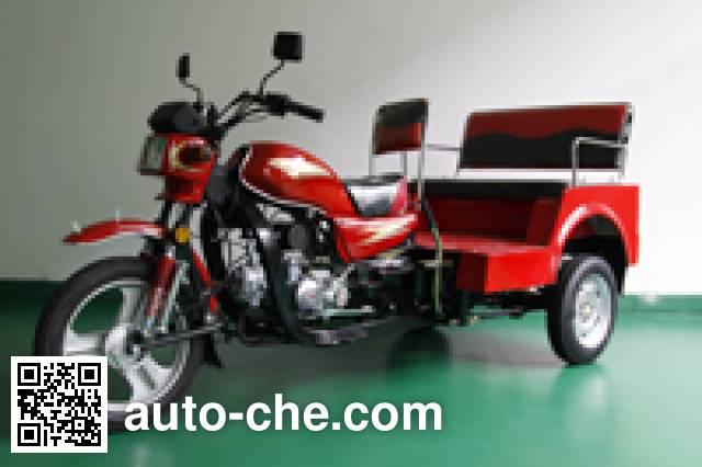 Zonglong auto rickshaw tricycle ZL110ZK