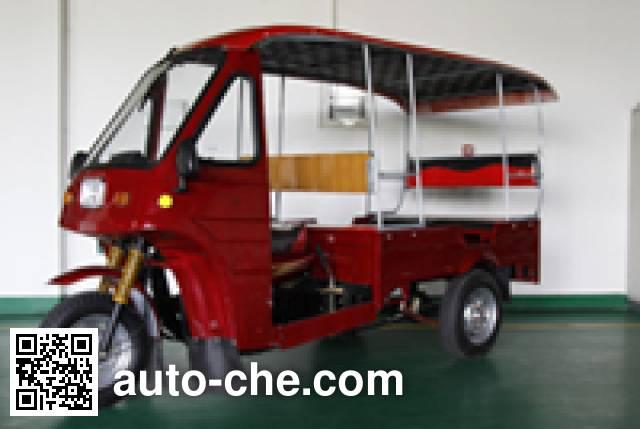 Zonglong auto rickshaw tricycle ZL150ZK