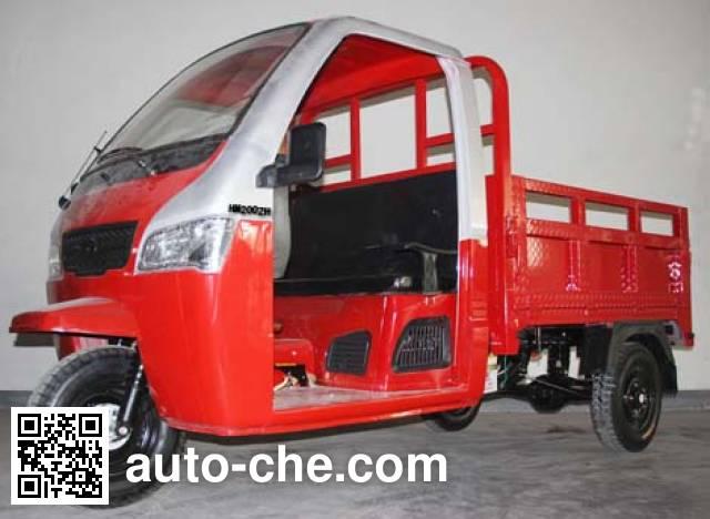 Zonglong cab cargo moto three-wheeler ZL200ZH