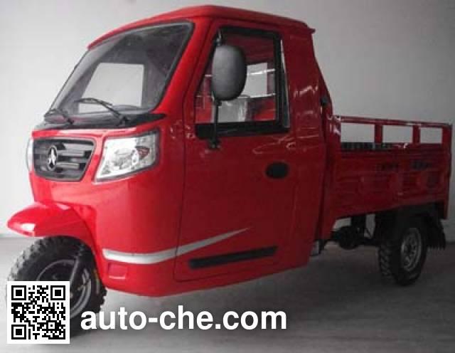 Zonglong cab cargo moto three-wheeler ZL200ZH-5A