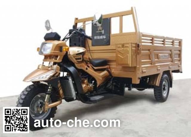 Zonglong cargo moto three-wheeler ZL200ZH-6A
