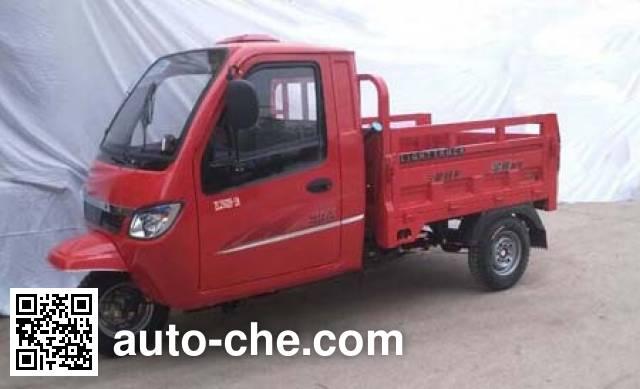 Zonglong cab cargo moto three-wheeler ZL250ZH-2A