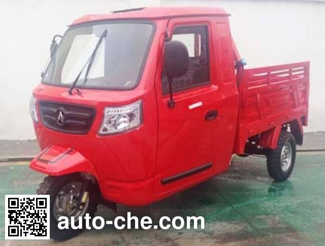 Zonglong cab cargo moto three-wheeler ZL250ZH-3A