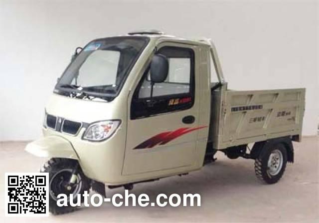 Zonglong cab cargo moto three-wheeler ZL800ZH