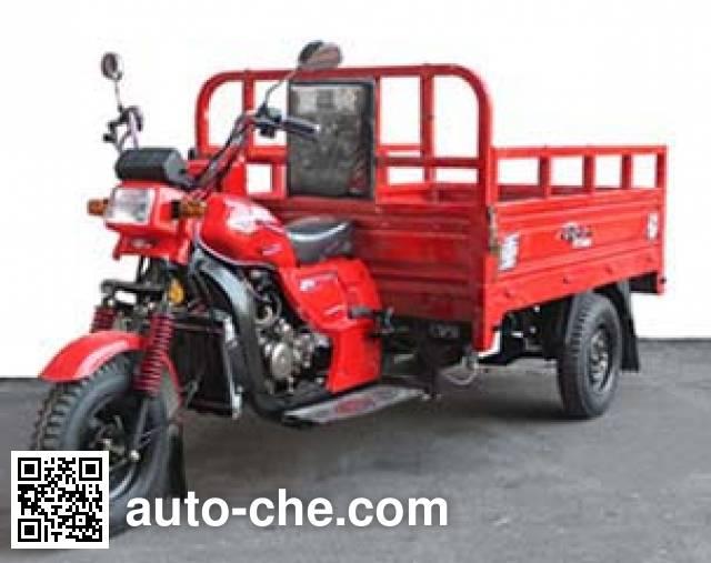 Zhongqi cargo moto three-wheeler ZQ200ZH-2A