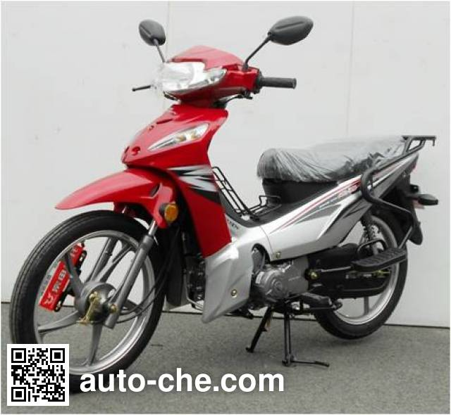 Zongshen underbone motorcycle ZS110-9C