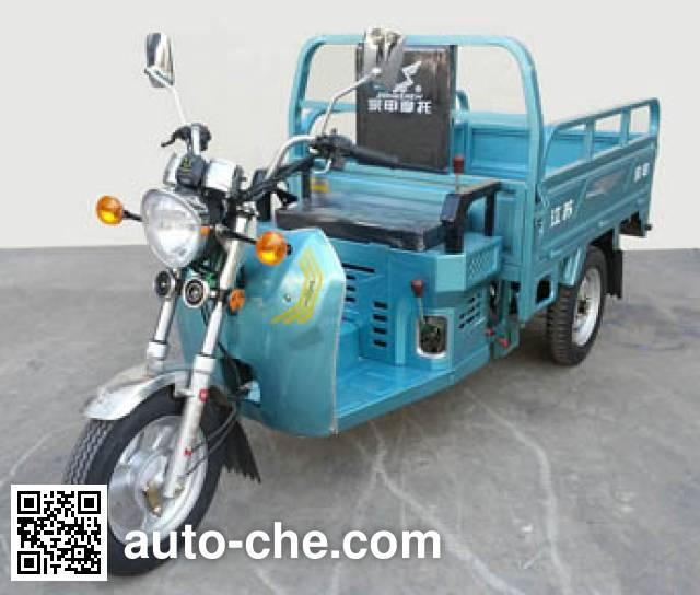 Zongshen cargo moto three-wheeler ZS110ZH-12A