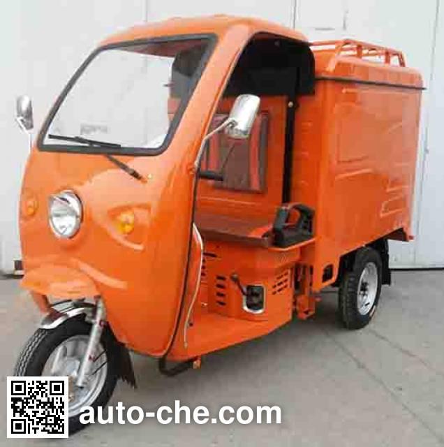 Zongshen cab cargo moto three-wheeler ZS110ZH-12B
