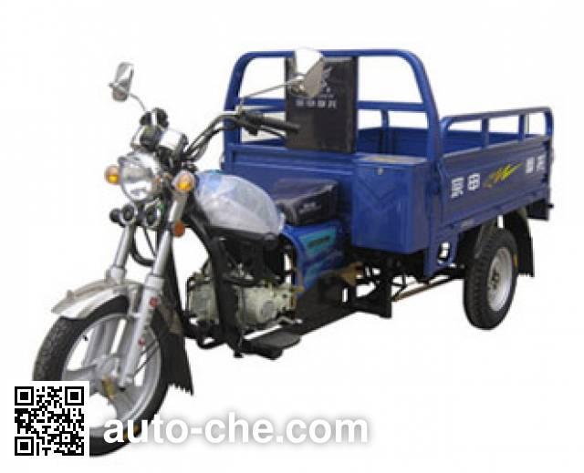 Zongshen cargo moto three-wheeler ZS110ZH-13