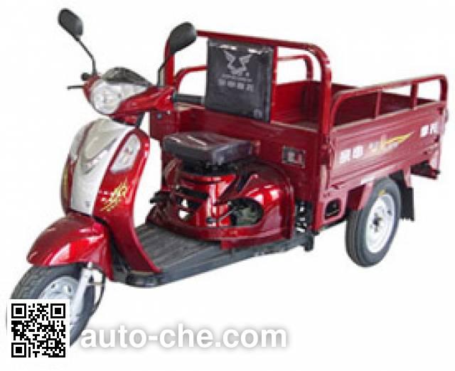 Zongshen cargo moto three-wheeler ZS110ZH-15