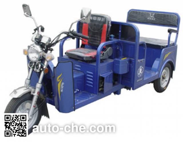 Zongshen auto rickshaw tricycle ZS110ZK-10