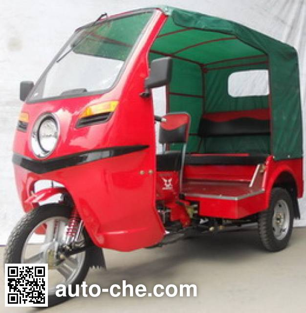 Zongshen auto rickshaw tricycle ZS110ZK-12