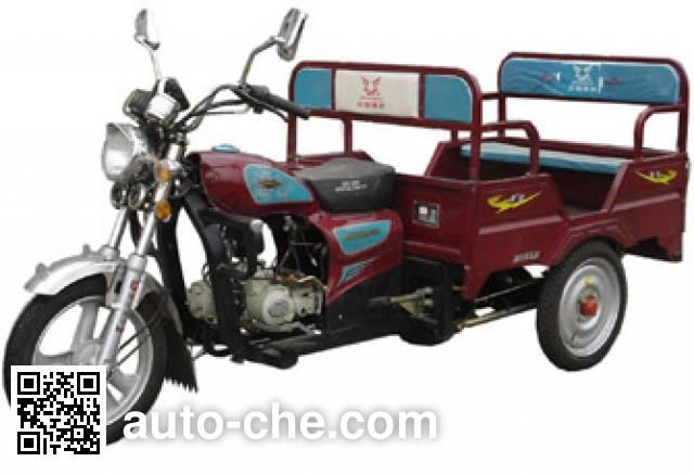 Zongshen auto rickshaw tricycle ZS110ZK-9