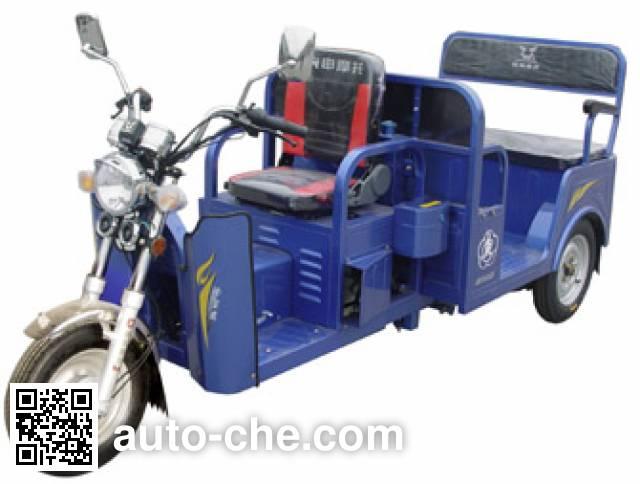 Zongshen auto rickshaw tricycle ZS125ZK-2