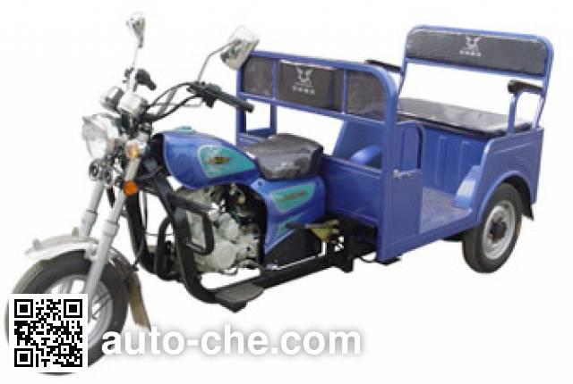 Zongshen auto rickshaw tricycle ZS125ZK