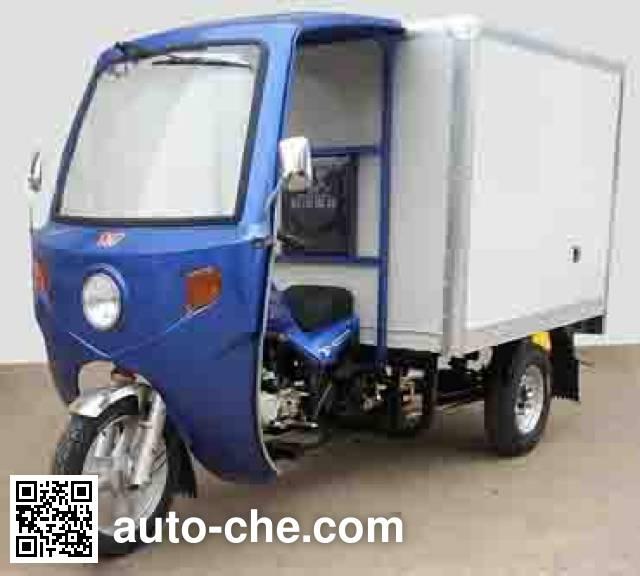 Zongshen cab cargo moto three-wheeler ZS150ZH-16D