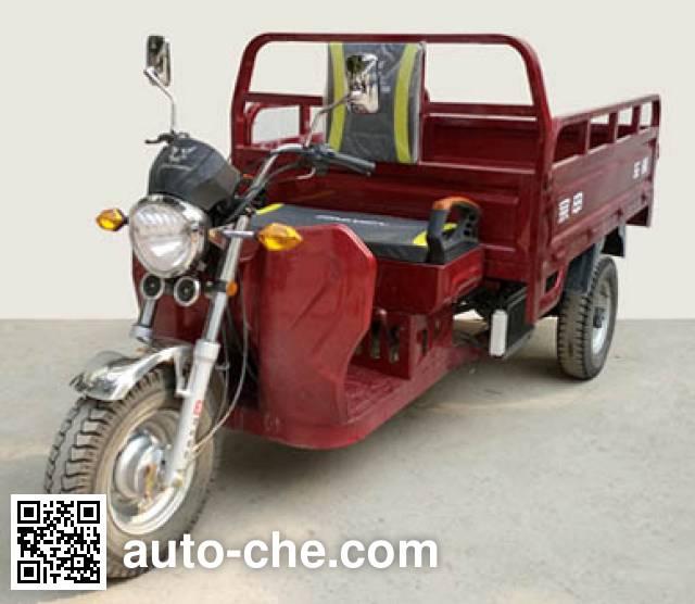Zongshen cargo moto three-wheeler ZS150ZH-19