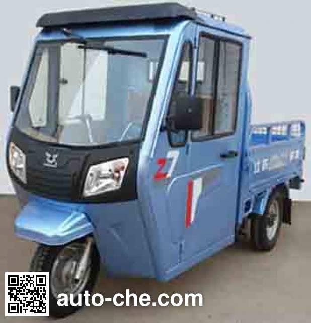 Zongshen cab cargo moto three-wheeler ZS150ZH-26