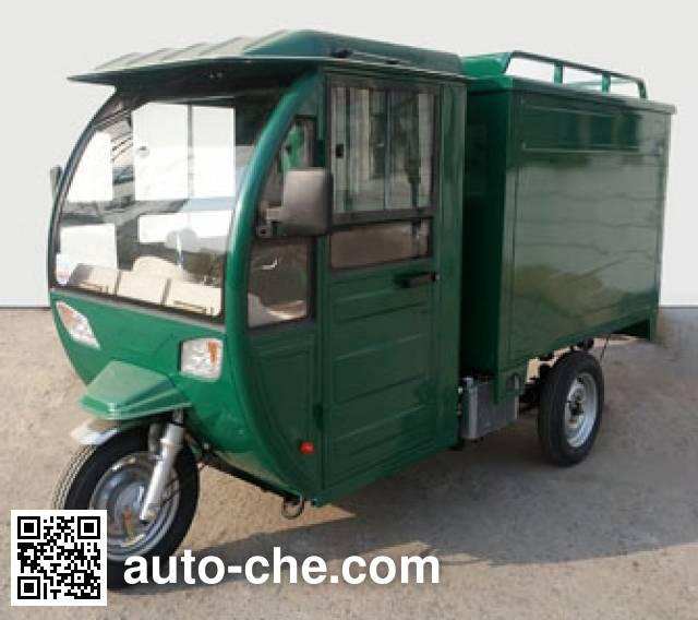 Zongshen cab cargo moto three-wheeler ZS150ZH-29