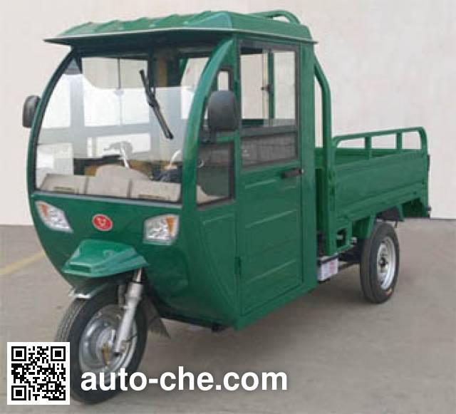 Zongshen cab cargo moto three-wheeler ZS150ZH-29A