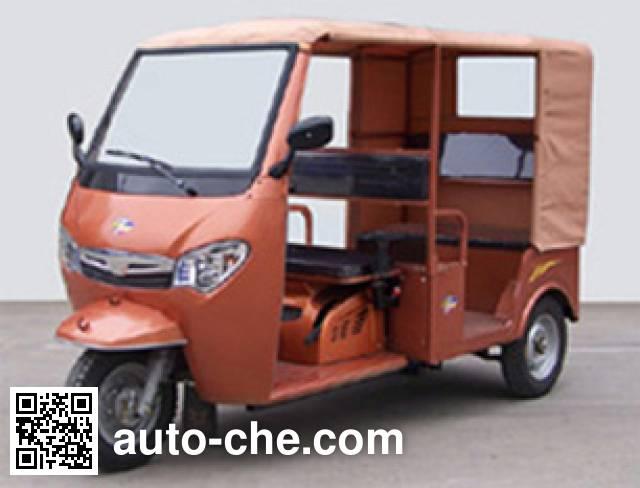 Zongshen auto rickshaw tricycle ZS150ZK-3