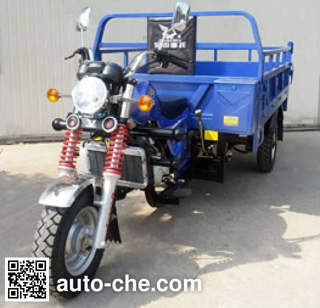Zongshen cargo moto three-wheeler ZS250ZH-7