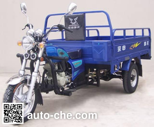 Zongshen cargo moto three-wheeler ZS175ZH-9