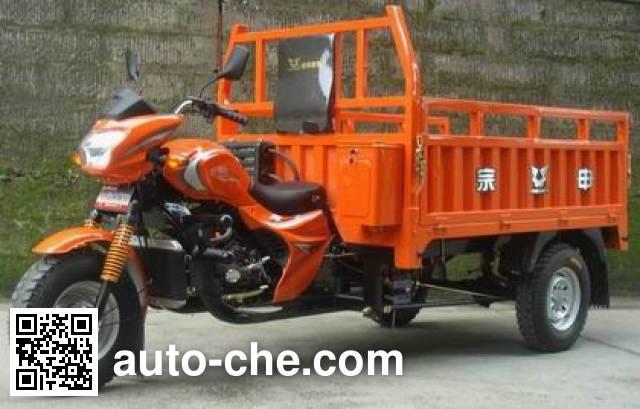 Zongshen cargo moto three-wheeler ZS200ZH-13A