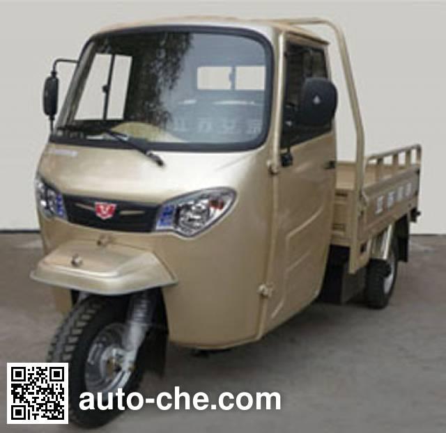 Zongshen cab cargo moto three-wheeler ZS200ZH-15P