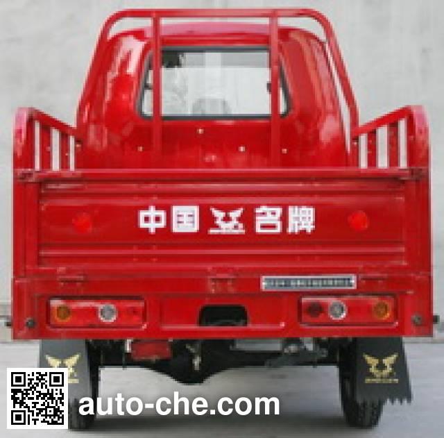 Zongshen cab cargo moto three-wheeler ZS200ZH-17