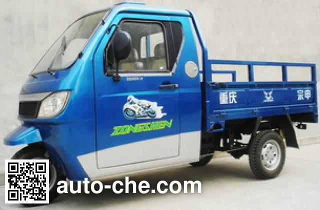 Zongshen cab cargo moto three-wheeler ZS200ZH-18