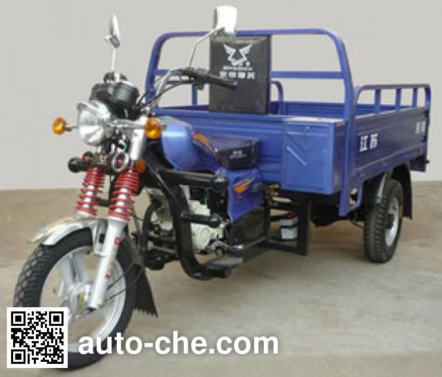 Zongshen cargo moto three-wheeler ZS200ZH-20P