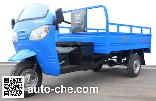 Zongshen cab cargo moto three-wheeler ZS200ZH-21