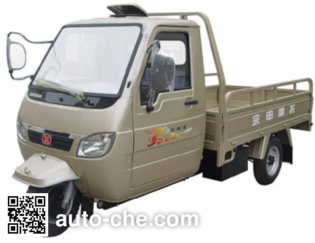 Zongshen cab cargo moto three-wheeler ZS200ZH-23