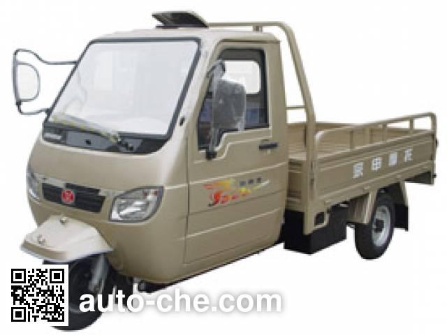 Zongshen cab cargo moto three-wheeler ZS200ZH-12