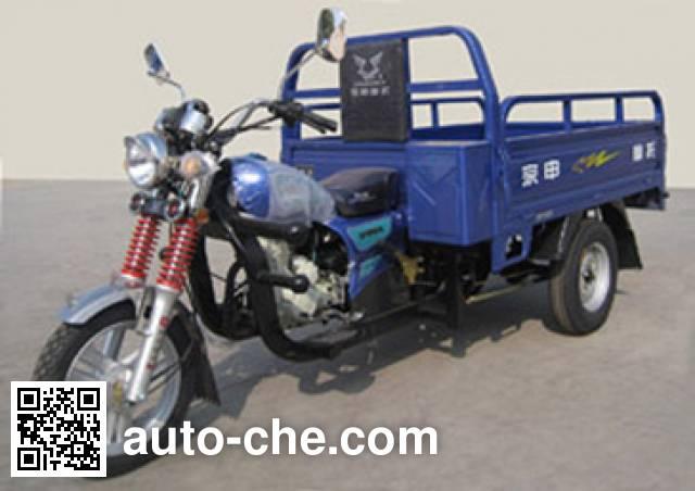 Zongshen cargo moto three-wheeler ZS175ZH-9A