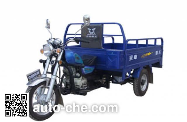 Zongshen cargo moto three-wheeler ZS200ZH-4P