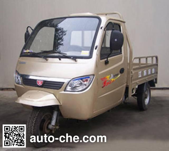 Zongshen cab cargo moto three-wheeler ZS800ZH-3A