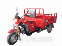 Andes cargo moto three-wheeler AD150ZH-5