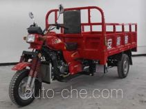 Andes cargo moto three-wheeler AD200ZH-7