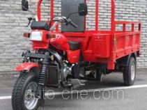 Zunci cargo moto three-wheeler AH175ZH-2