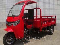 Yazhou Yingxiong cab cargo moto three-wheeler AH175ZH-3