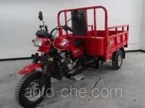 Zunci cargo moto three-wheeler AH175ZH-7